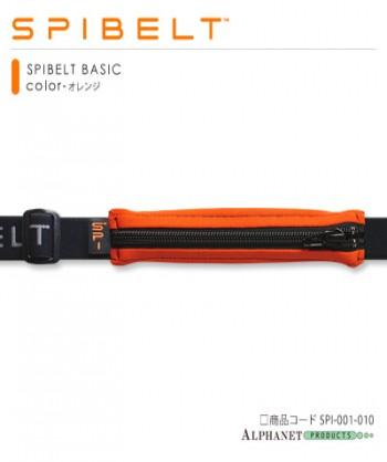 SPIBELT BASIC オレンジ