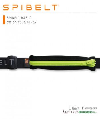 SPIBELT BASIC ブラック/ライムZip
