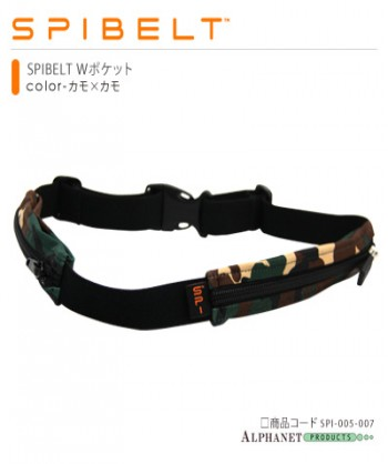 SPIBELT SPECIAL Wポケット カモ×カモ