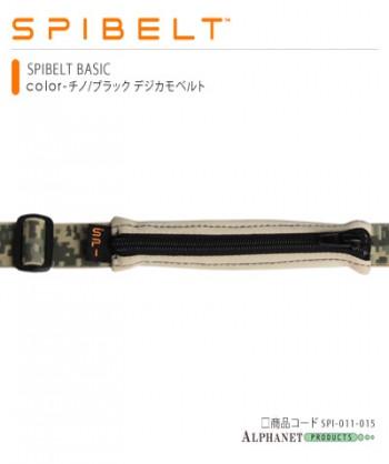 SPIBELT BASIC チノ/ブラック デジカモベルト