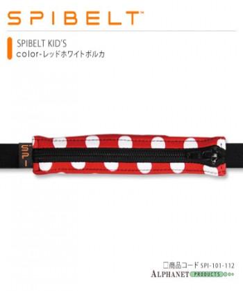 SPIBELT Kids レッドホワイトポルカドット