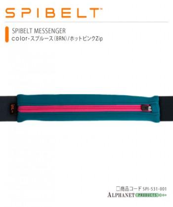 SPIBELT メッセンジャー スプルース(BRN)/ホットピンクZip