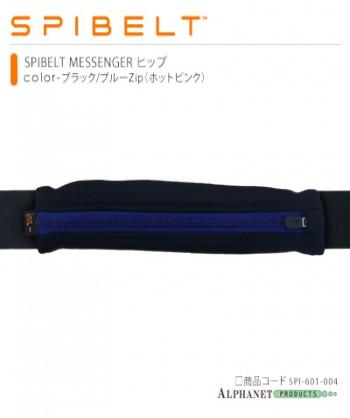 SPIBELT メッセンジャーヒップ ブラック/ブルーZIP(ホットピンク)