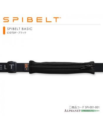 SPIBELT BASIC ブラック