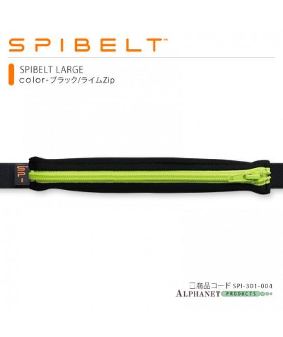 SPIBELT LARGE ブラック/ライムZip