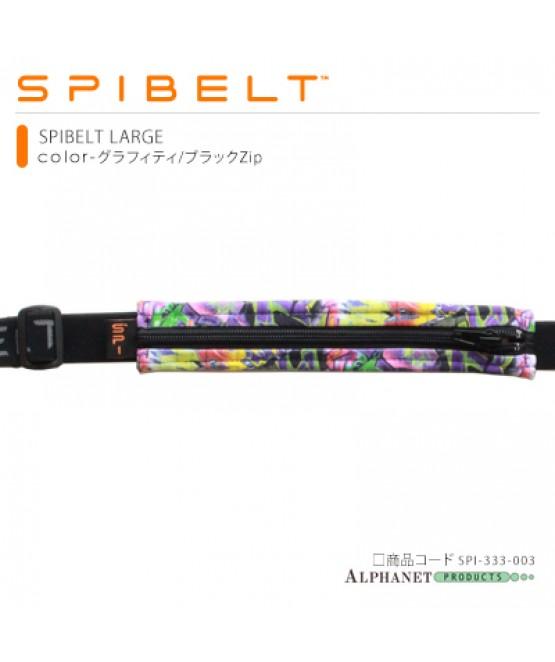 SPIBELT LARGE グラフィティ/ブラック