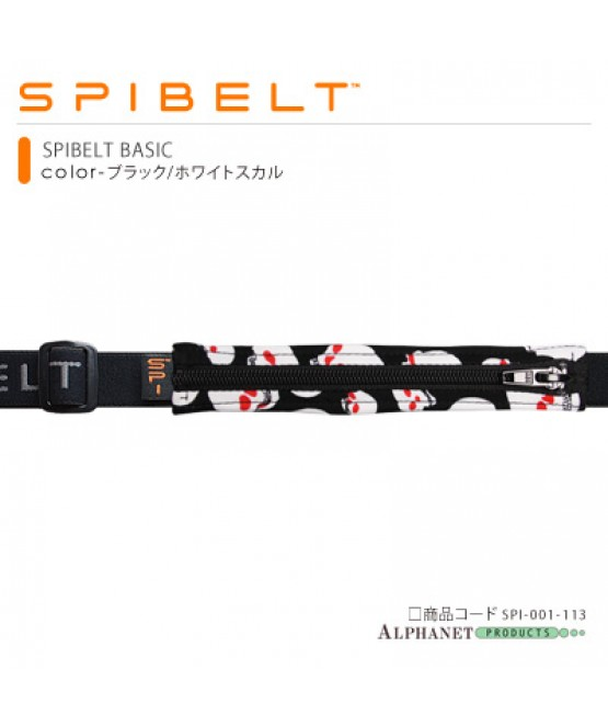 SPIBELT BASIC ブラック/ホワイトスカル