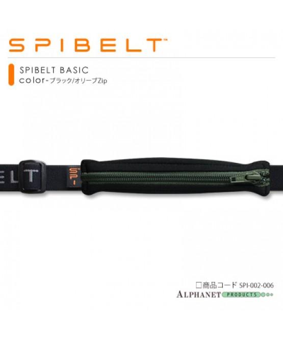 SPIBELT BASIC ブラック/オリーブZip