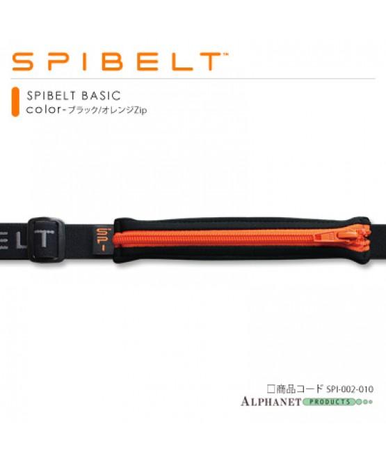 SPIBELT BASIC ブラック/オレンジZip