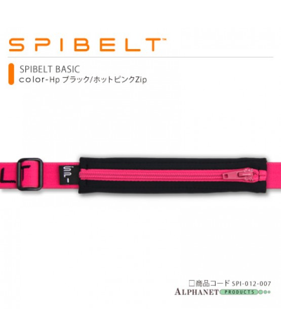 SPIBELT BASIC Hp ブラック/ホットピンクZip