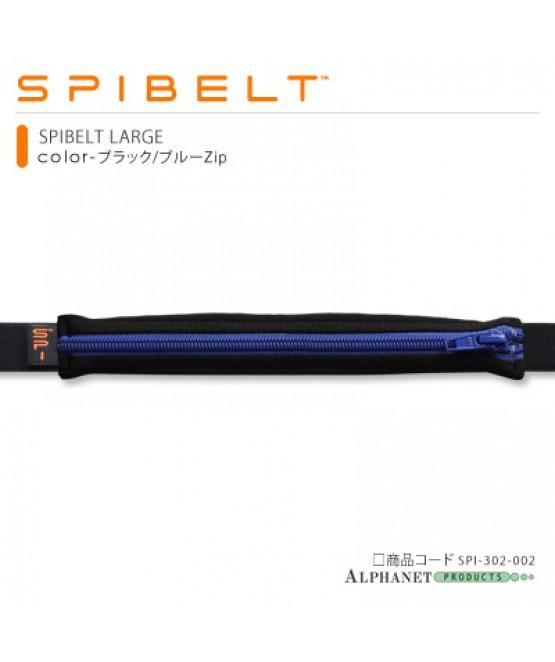 SPIBELT LARGE ブラック/ブルーZip