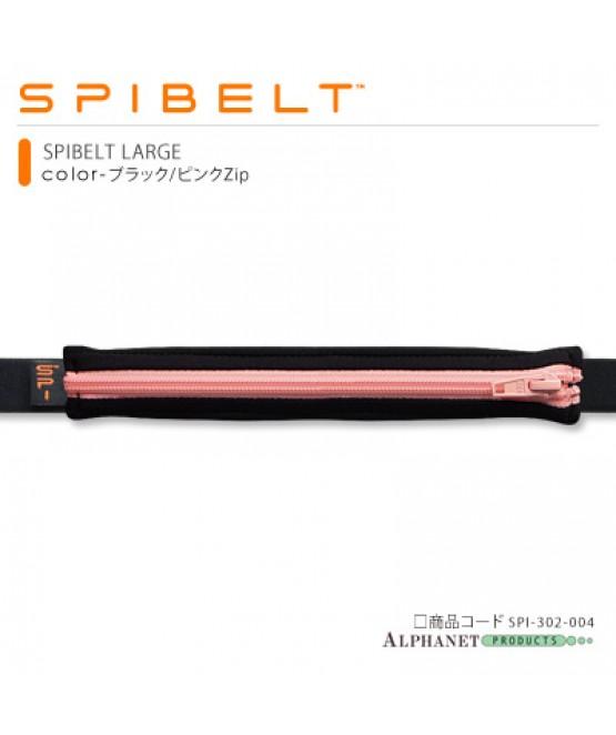 SPIBELT LARGE ブラック/ピンクZip