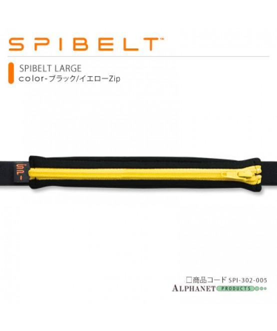 SPIBELT LARGE ブラック/イエローZip