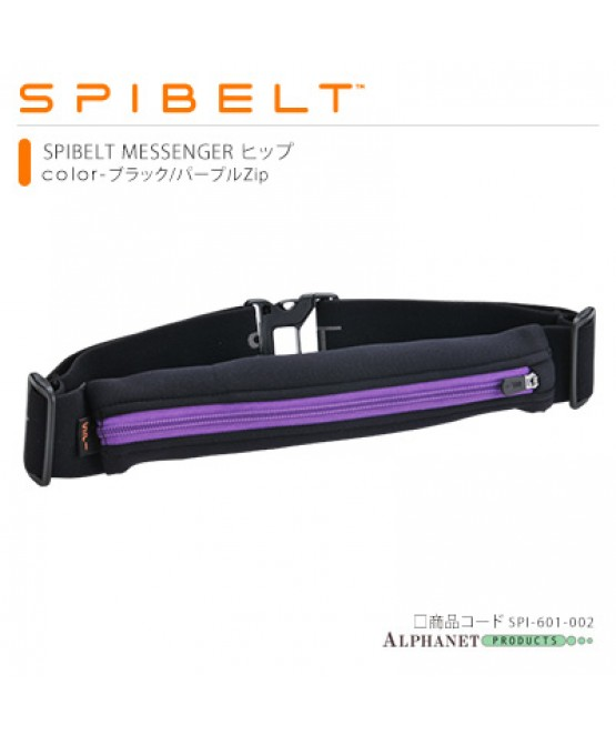 SPIBELT MESSENGER HIP ブラック/パープルZIP