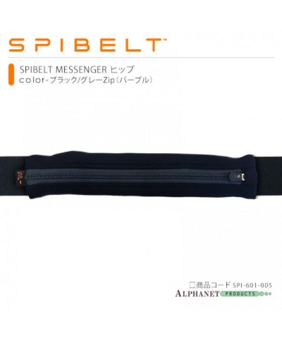 SPIBELT メッセンジャーヒップ ブラック/グレーZIP(パープル)