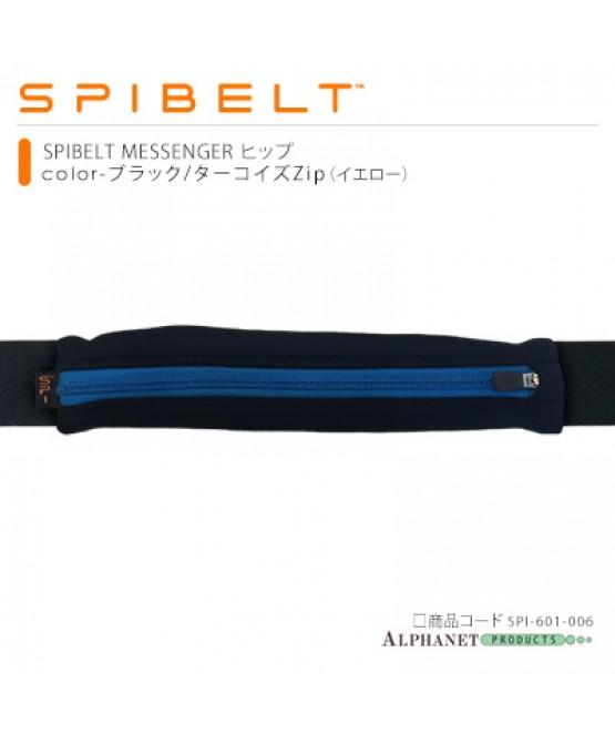 SPIBELT メッセンジャーヒップ ブラック/ターコイズZIP(イエロー)